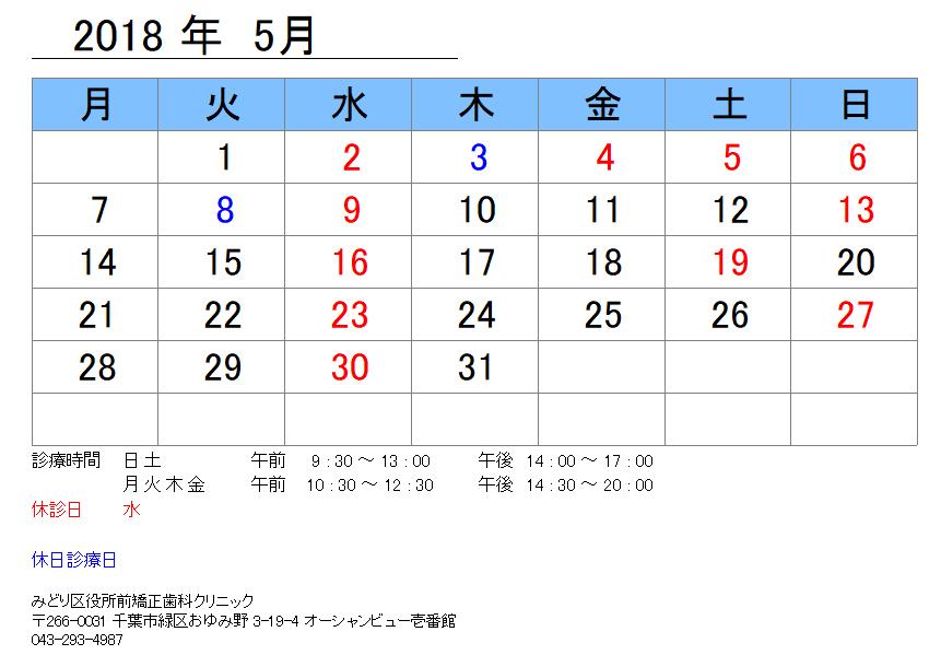 スクリーンショット (13)