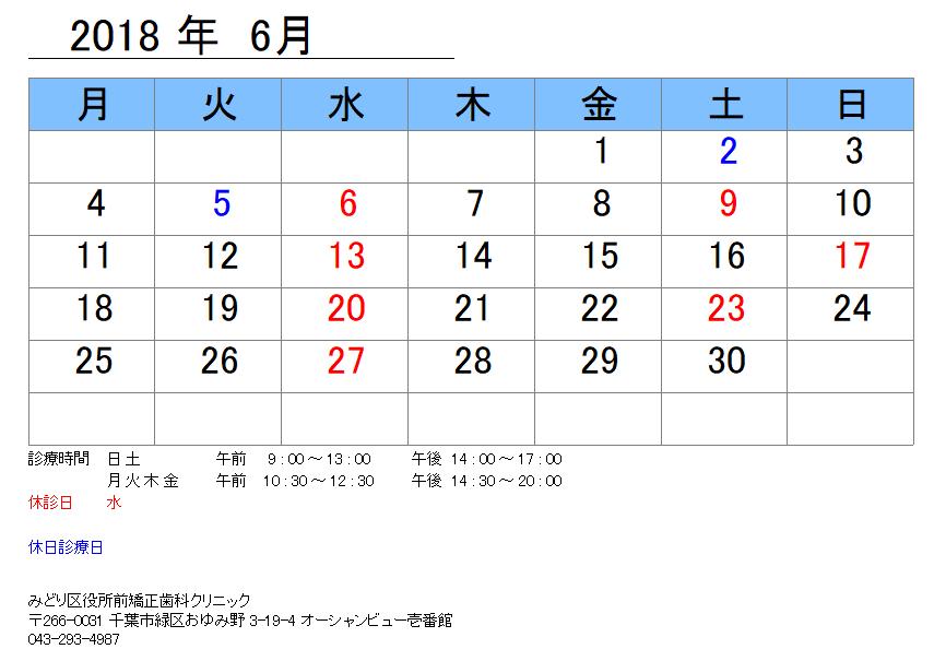 2018-04-26